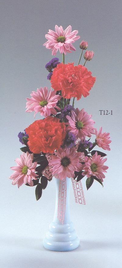 Mini Bud Vase Good Old Days Florist